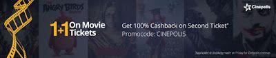 @paytm Offer : Flat 100% Cashback on Second movie ticket at @Cinepolis