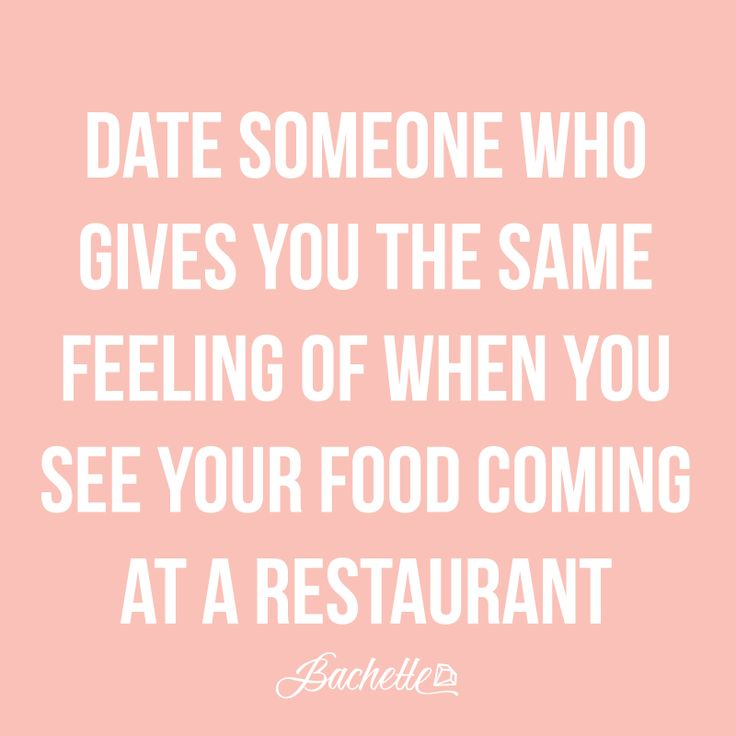 Just dating quotes