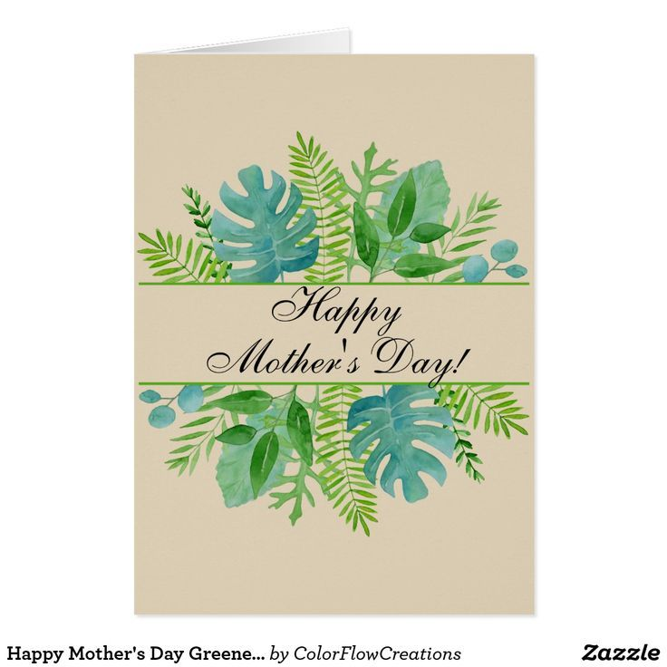 Happy Mother's Day Greenery Leaves Watercolor Card