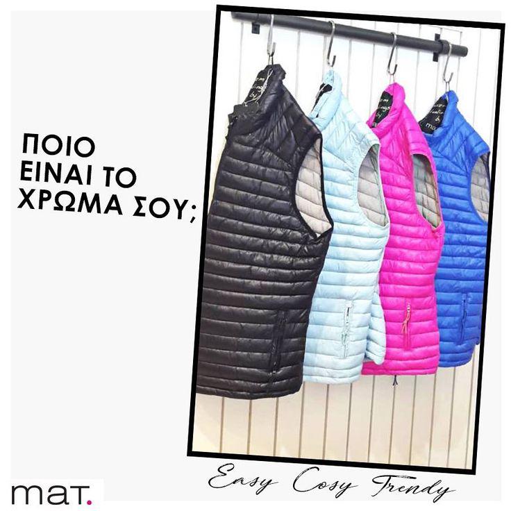 ✔️ Είναι αυτό που μας χρειάζεται! Στυλ και ζεστασιά για την ψύχρα του Φθινοπώρου.  Quilted γιλέκο σε 8 χρώματα // code: 683.3040 #matfashion #fw1718 #realsize #colorful #collection #psblogger #plussizefashion #streetstyle #lovematfashion