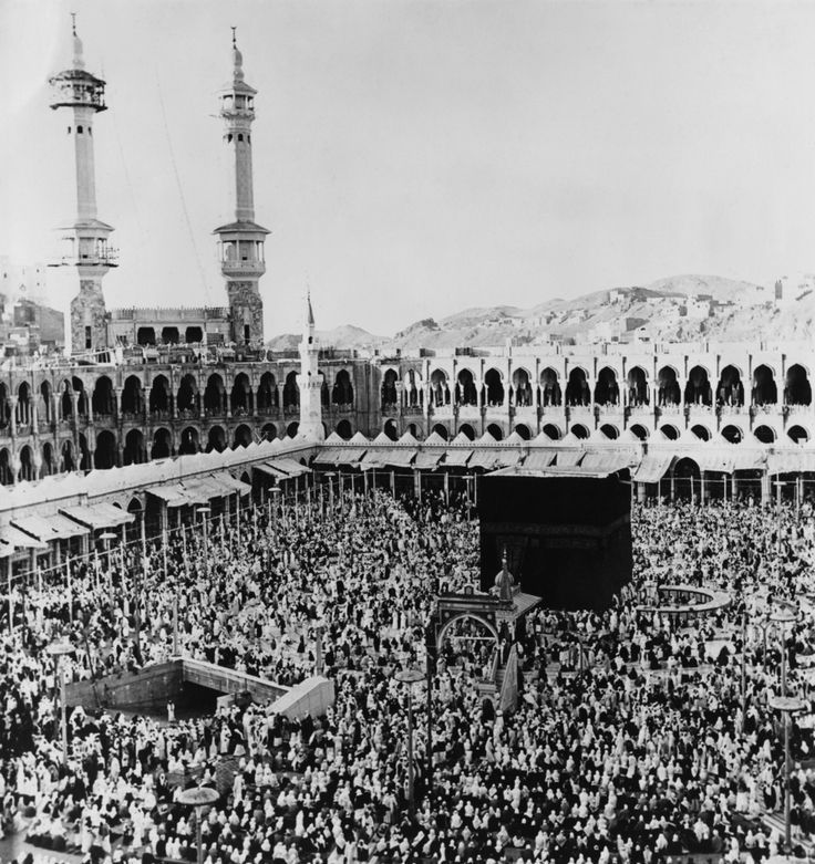 The Kaaba in the centre of the Masjid al-Haram in Mecca, Saudi Arabia, 21st March 1967.: