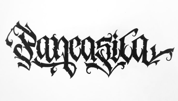 🇮🇩  #calligraphy #calligraffiti