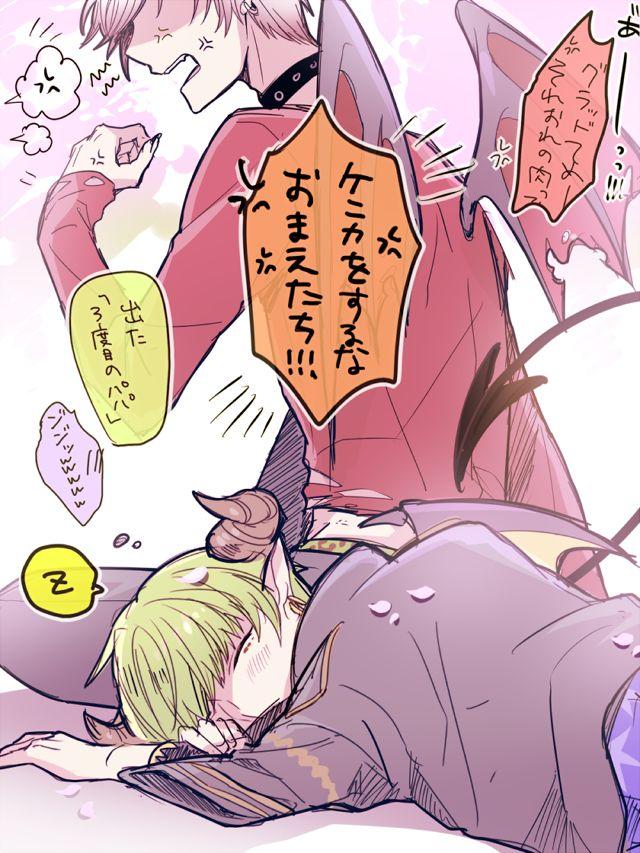 (5) ゆめひゃく そのご