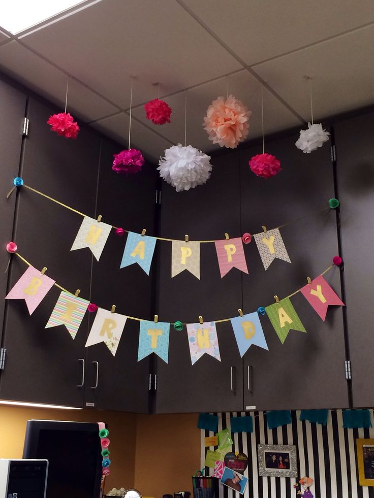 Best 25 office birthday decorations ideas on pinterest for Bday decoration