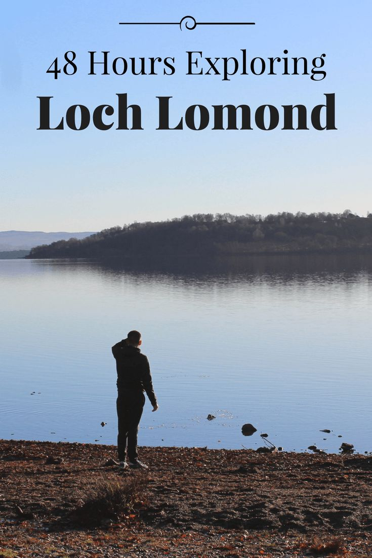 A guide to spending 48 hours in Loch Lomond and the Trossoachs national park in Scotland.