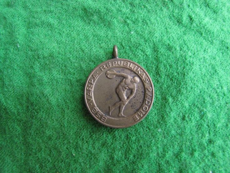 LPSR USSR Latvia Riga Sport Badge Medal BSB VARPA republican council padome