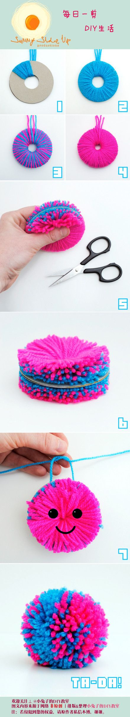 two-colored pompom