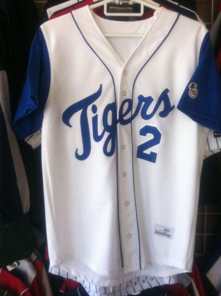 Tigers baseball uniforms  We make custom baseball uniforms  www.silverstar-sports.com