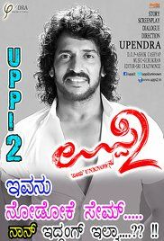 Uppi 2 Kannada Movie Download. A psychological thriller which depicts the fact that Today is a gift - that's why it's called Present in an unusual way. It is about a man called Neenu, who lives in the present. The film...