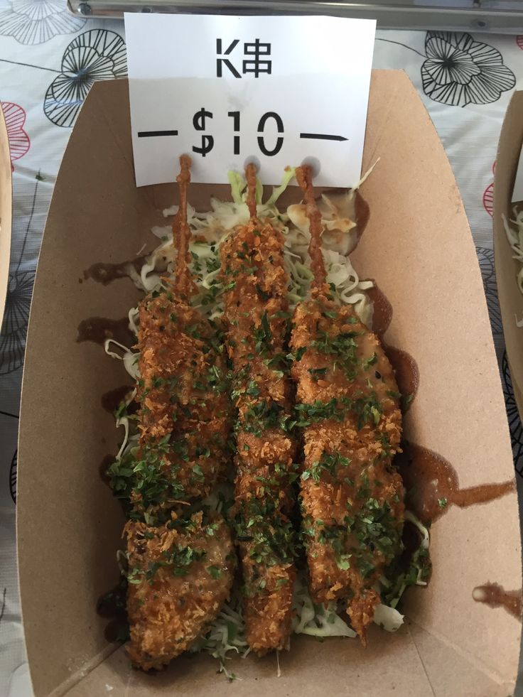 Vegetable Pack - Zucchini and Eggplant kushiage skewers with Roasted Sesame Sauce and seaweed flakes