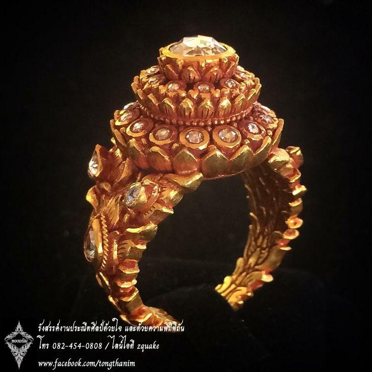 แหวนมณฑปยอดเพชร งานทองโบราณ งานประณีตศิลป์ไทย เครื่องประดับไทย ทองโบราณ เครื่องทองโบราณ เครื่องทองไทย / Antique gold ring / Ancient Thai style / Asian jewelry / จัดทำโดยร้านทองถนิม