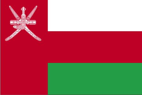 Country Flags: Oman Flag