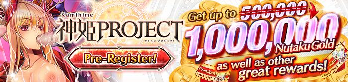 Kamihime PROJECT R - Action-Adventure