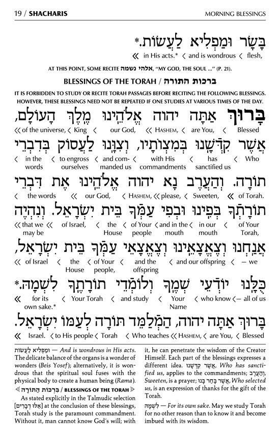 sample rosh hashanah wishes