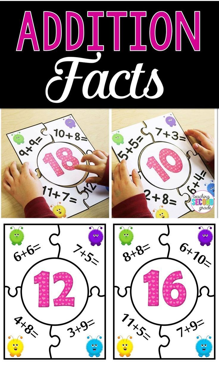 Addition Facts Puzzle Games - Use these 18 puzzles with your 1st, 2nd, or 3rd grade classroom or home school students for math centers or stations, activities, math tubs, review, morning work, seat work, review, early or fast finishers, assessment, and more. You get 18 different adding fact puzzles. There's also a recording sheet. Better than a worksheet!! Help your students master basic operations today. {first, second, third graders, arithmetic, mathematics} #additionfacts…