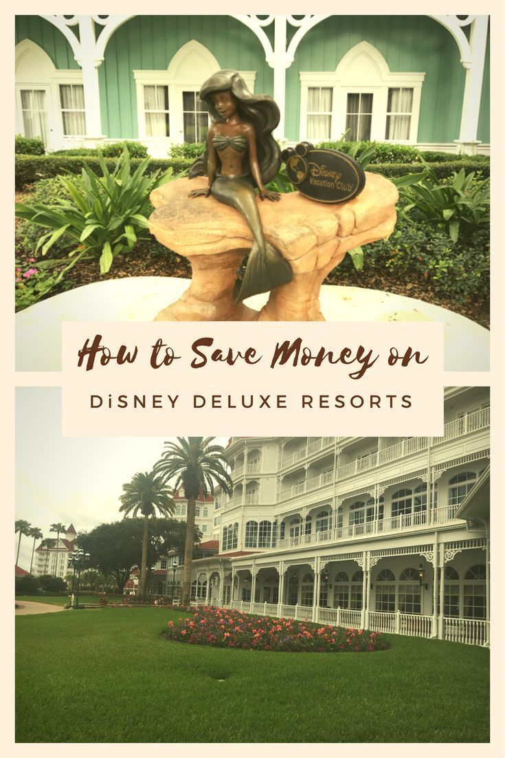 Disney World hotel tip - how to stay at the best Disney World hotels for less money! Click here to find out how to get Disney World deluxe resorts at a discount. Before you book your hotel reservation for your next Disney World vacation, you'll want to find out how to get the best rooms and save big. #DisneyWorld #disneyresorts #disneyonabudget #DisneyPlanning #disneytips #Disney