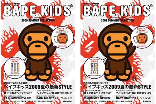 Bape Kids.