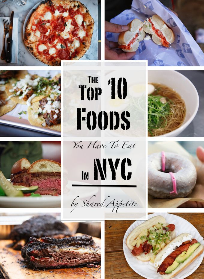 The Top 10 Foods You Have To Eat In NYC, from fine dining to food trucks.