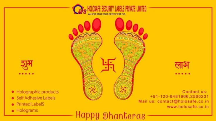 Wish you all Happy Dhanteras...