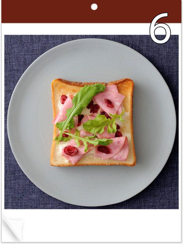 8月6日 「ハムトースト」 【使った材料】クリームチーズ、ソフトサラミ、クランベリー、ルッコラ
