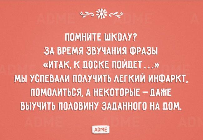 AdMe.ru решил напомнить о том, каково это — быть ребенком, а заодно и поговорить о радостях родительства.  Источник: http://www.adme.ru/svoboda-narodnoe-tvorchestvo/20-otkrytok-pro-detej-i-roditelej-891260/ © AdMe.ru