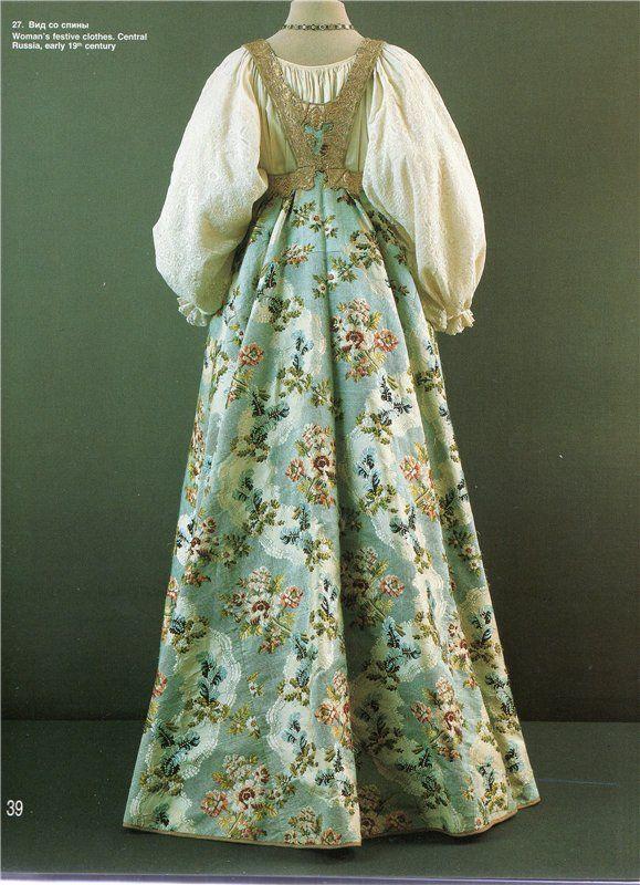 Russian costume, 19th century