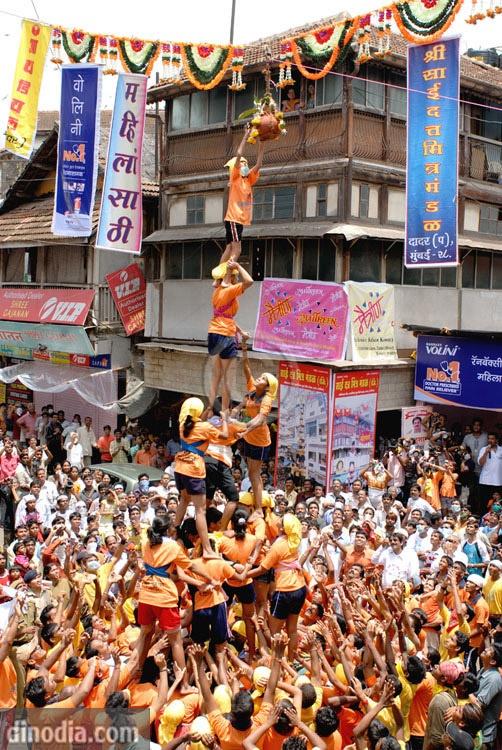 Human pyramid trying to break dahi (curd) handi (clay pot) in Janmashtami Gokulashtami festival ; Bombay Mumbai ; Maharashtra ; India