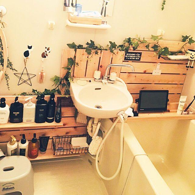 お風呂とトイレが劇的大変身 目からウロコの裏技メソッド お風呂