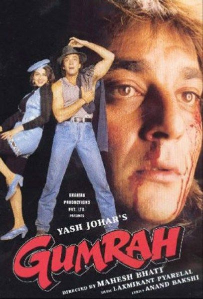 gumrah 1993 hindi 700mb 720pdvdrip movie free download