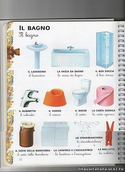 The Bathroom italiano