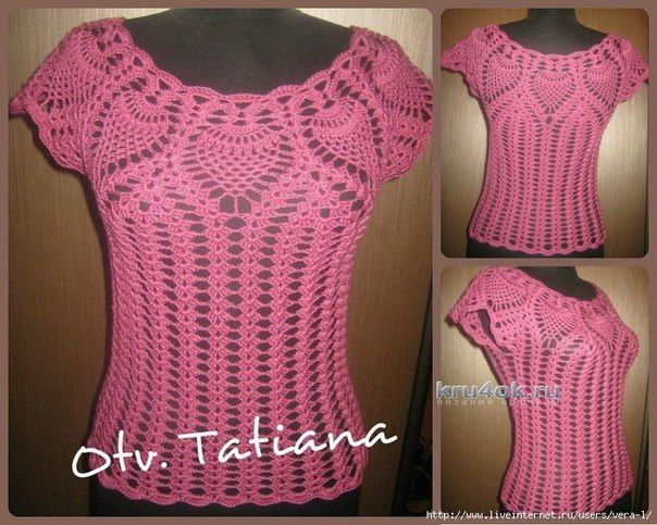 Delicadezas en crochet Gabriela: Blusa entallada al cuerpo en ganchillo con esquemas