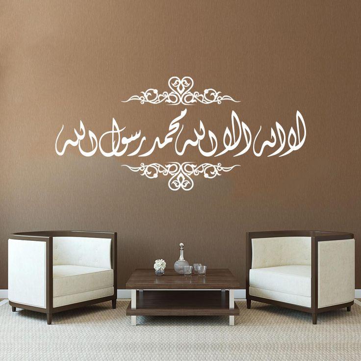 les 25 meilleures id es de la cat gorie caligraphie arabe. Black Bedroom Furniture Sets. Home Design Ideas