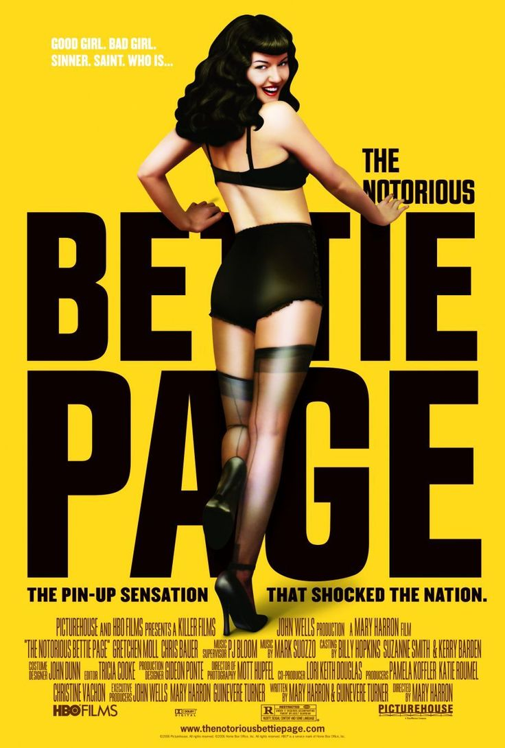 The Notorious Bettie Page (was gang raped just as many porn stars and pin ups have been throughout history)