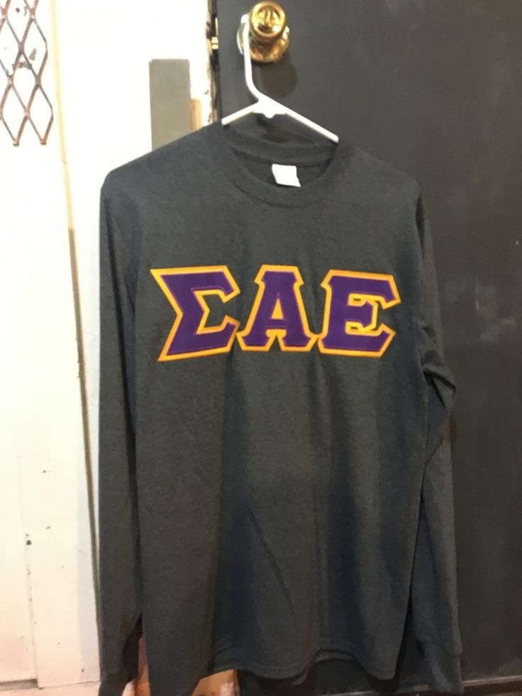 Sigma Alpha Epsilon SAE Fraternity Long Sleeve Shirt- Charcoal Heather - Brothers and Sisters' Greek Store