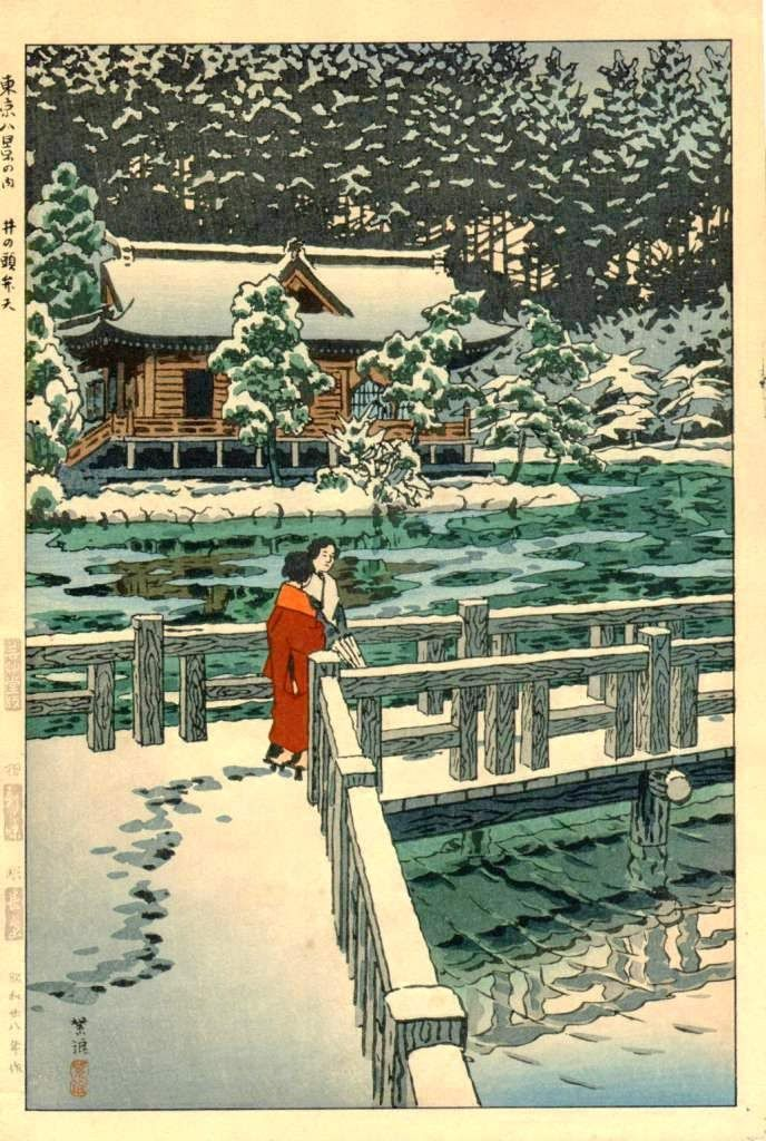 Inokashira benten (Inokashira Shrine), by Kasamatsu Shiro, 1953 (Tokyo hakkei no uchi - Series of the eight views of Tokyo) -- See also at: http://www.hanga.com/viewimage.cfm?ID=2749