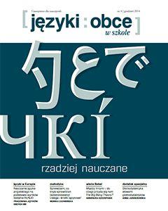 04/2014 | Języki Obce w Szkole