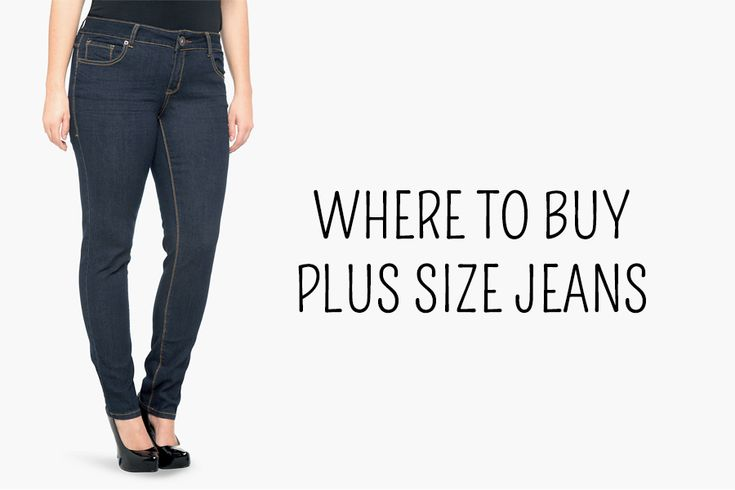 This is Meagan Kerr: Where to buy plus size jeans