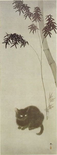 菱田 春草(ひしだ しゅんそう)「竹に猫」