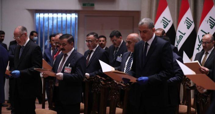 بعثة الأمم المتحدة لمساعدة العراق ترحب بالدعوة لانتخابات مبكرة سبوتنيك عربي In 2020 Talk Show Talk Scenes