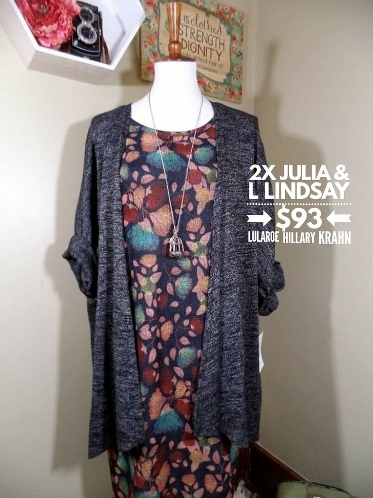 LuLaRoe Julia and a cozy LuLaRoe Lindsay! Perfect fall work outfit or dinner date outfit!