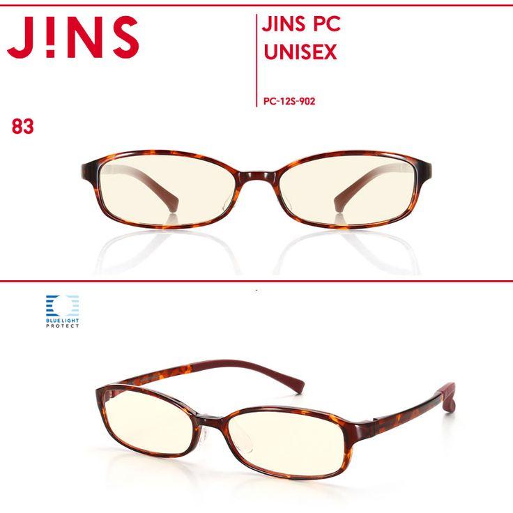 【楽天市場】【JINS PC ハイコントラストレンズ オンラインショップ限定カラー】度なしスクエア-JINS ( ジンズ メガネ めがね 眼鏡 ):JINS楽天市場店