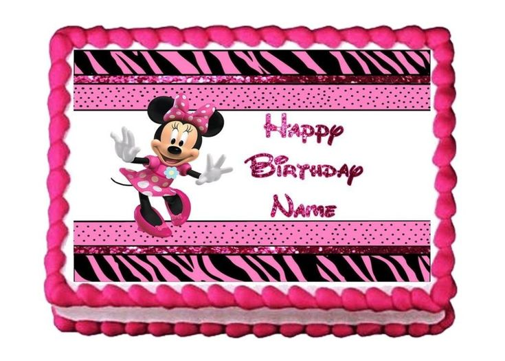 1000 images about edible cake toppers on pinterest for Animal print edible cake decoration