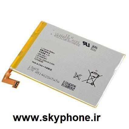 قیمت خرید باطری اصلی Sony Xperia SP