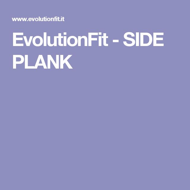 EvolutionFit - SIDE PLANK