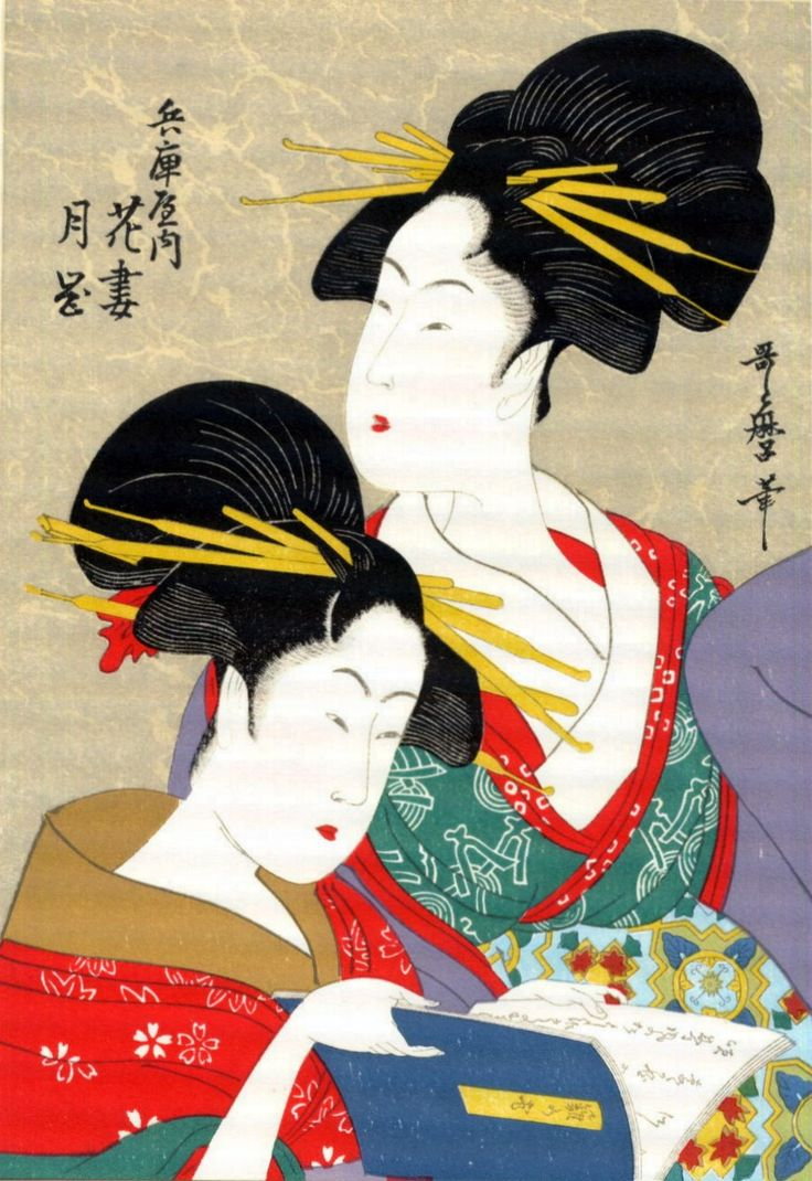 jap b0ndage 25 Japanese art