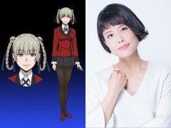 Miyuki Sawashiro Boards 'Kakegurui: Compulsive Gambler' Anime Series
