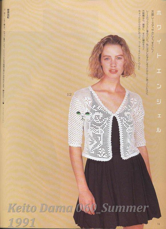 Keito Dama 060_Summer 1991 - Tatiana Laima - Picasa Web Albums