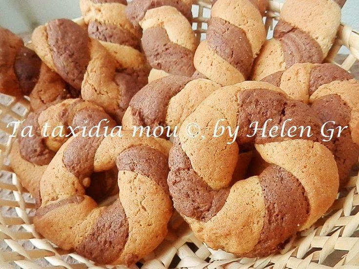 Τα ταξίδια μου : Κουλουράκια Βανίλιας και Σοκολάτας – Vanilla and Chocolate Cookies
