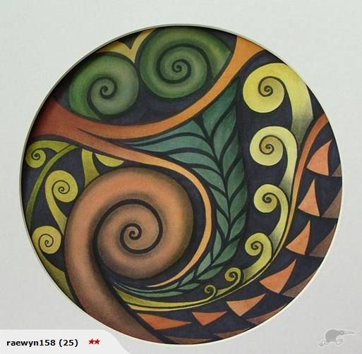 11 best koru artworks images on pinterest creative ideas maori art and maori designs. Black Bedroom Furniture Sets. Home Design Ideas