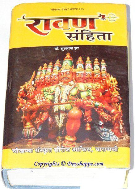 Ravan Samhita Book In Hindi Pdf